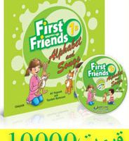 Spelling and song First Friend1B