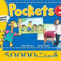 pockets3