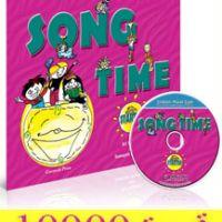 song time starter